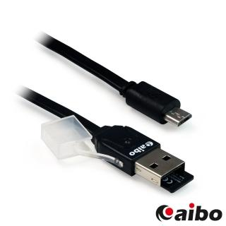 【aibo】OTG103 帶線迷你OTG傳輸充電/讀卡機(USB A公+TF讀卡)