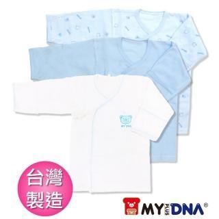 【MY+DNA熊本部】嬰兒純棉護手肚衣春夏款三件組-男(B0367-01-03)