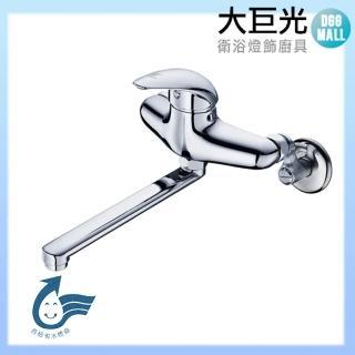 【大巨光】廚房壁式單槍水龍頭_無鉛(TAP-107503)