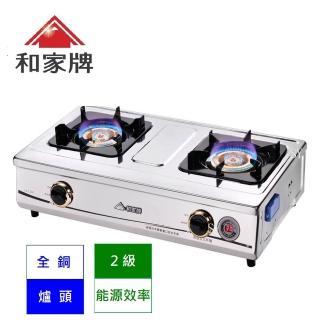 【和家】智慧型 銅心 安全爐 KS-T330 天然瓦斯 NG1 ★ 無安裝  ★(能源效率2 級)