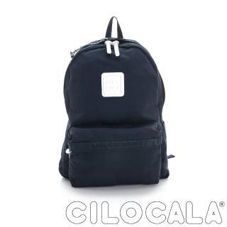 【CILOCALA】亮彩尼龍防潑水後背包-大包(深藍色)