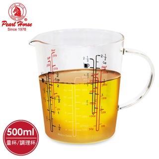【寶馬】500cc玻璃刻度料理杯(TA-G-05-500)