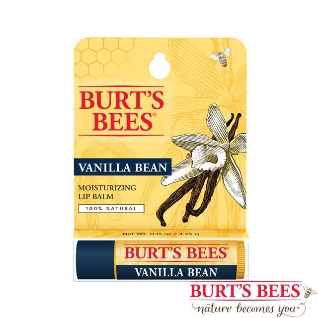 【Burts Bees】香草戀乳護唇膏 2入(4.25G)