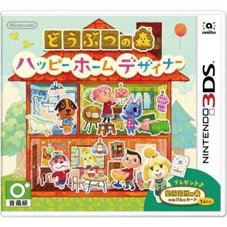 【任天堂】走出戶外 動物之森升級版amiibo 日版日文版/日規機專用(3DS軟體)