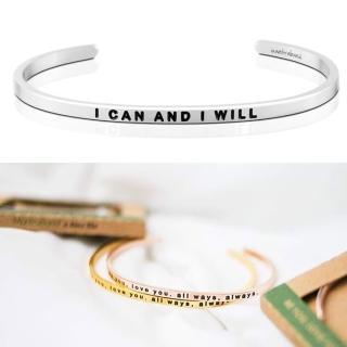 【MANTRABAND】美國悄悄話手環 I Can and I Will 我相信我可以 我相信我會 銀色(悄悄話手環)