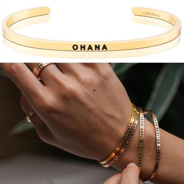 【MANTRABAND】美國悄悄話手環 OHANA 一輩子的家人與支持 夏威夷文版 金色(悄悄話手環)