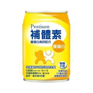 【補體素】優蛋白不甜即飲 237mlx24罐(乳清蛋白+白胺酸)