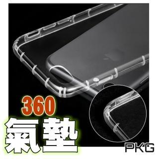【PKG】For:ASUS ZENFONE3 ZOOM 超透360空壓氣墊保護殼(ZE553KL全透氣墊)