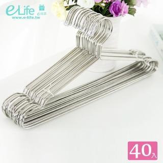 【E-Life】不鏽鋼實心防滑曬衣架 40入一組(曬衣架 防滑衣架 不鏽鋼衣架)