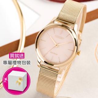 【CITIZEN 星辰】優雅時尚米蘭風光動能時尚腕錶(EM0503-83X)