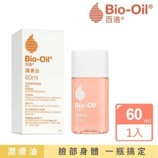 【Bio-Oil百洛】護膚油60ml(撫紋抗痕領導品牌)