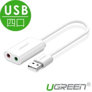 【綠聯】USB音效卡