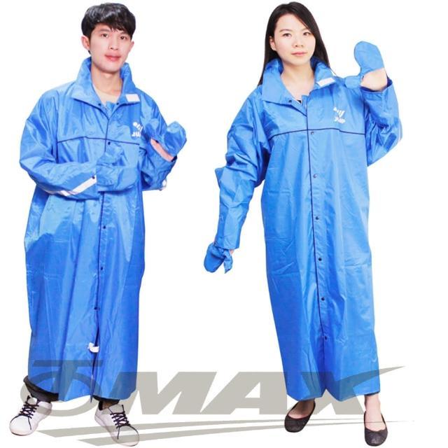 【JUMP】挺好風雨衣-藍色-超大5XL+通用鞋套(12H)
