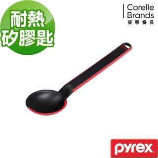 【美國康寧 Pyrex】耐熱湯匙