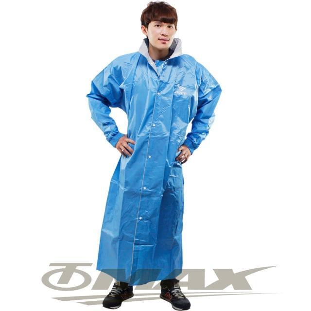 【JUMP】新二代前開素色雨衣+通用鞋套黑色-藍色(12H)