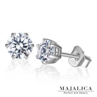 【Majalica】925純銀耳環 六爪單鑽 擬真鑽 0.5克拉 純銀耳環 PF6135-1
