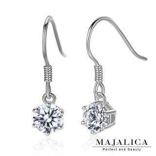 【Majalica】925純銀耳環耳勾式 六爪單鑽 擬真鑽 1.25 克拉 純銀耳環 PF6136-3