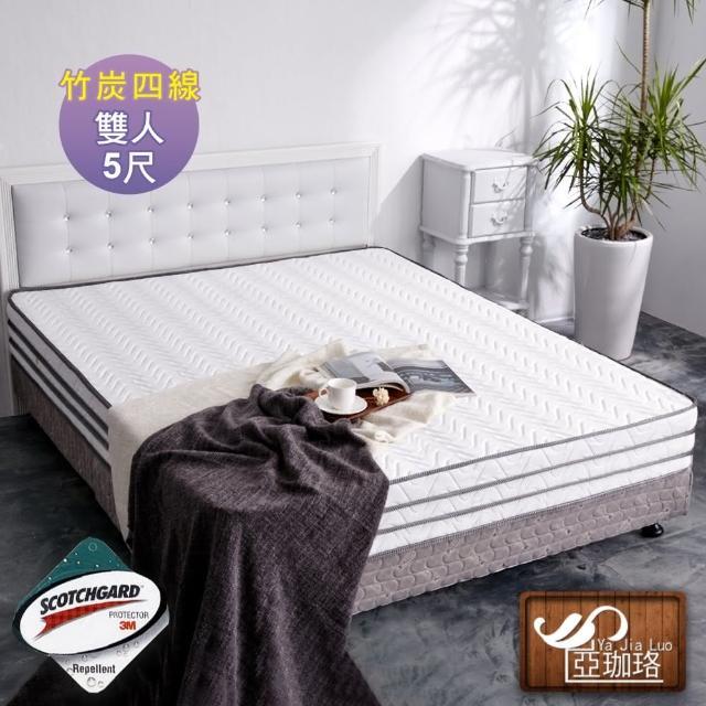 【亞珈珞】竹炭四線3M防潑水獨立筒床墊(雙人5X6.2尺)/