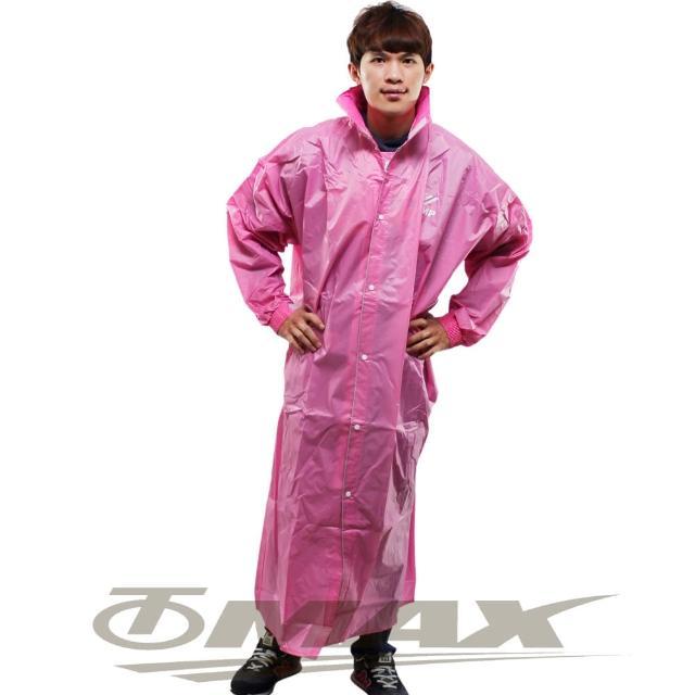 【JUMP】新二代前開素色雨衣-粉紅色