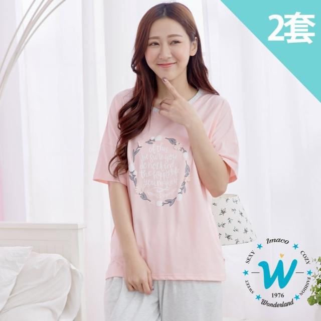 【Wonderland】花園小熊棉質居家休閒衣褲2套組
