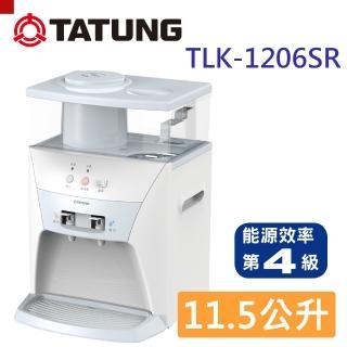 【TATUNG大同】11.5公升蒸氣式開飲機(TLK-1206SR)