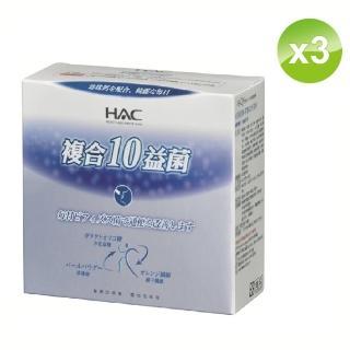 【永信HAC】常寶益生菌粉(30包/盒;3盒組)
