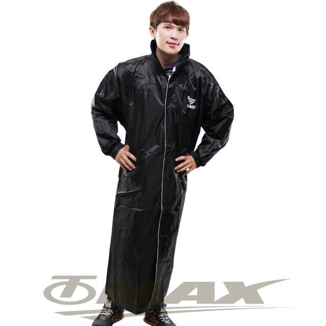 【JUMP】新二代前開素色雨衣-黑色-超大5XL