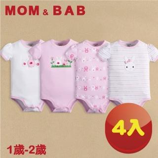 【MOM AND BAB】可愛小白兔短袖 純棉肩扣包屁衣(四件組禮盒組)