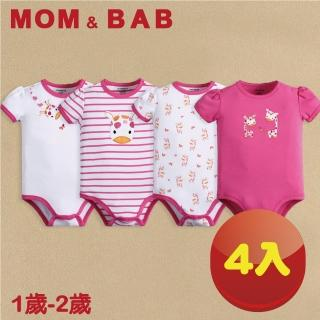 【MOM AND BAB】彩蝶長頸鹿短袖 純棉肩扣包屁衣(四件組禮盒組)