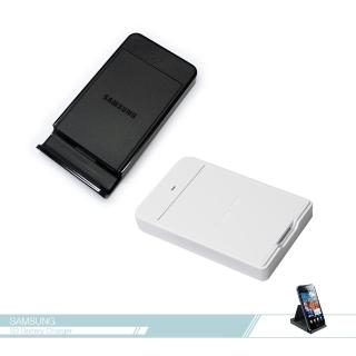 【Samsung三星】Galaxy S2 i9100_原廠電池座充/ 電池充/ 手機充電器