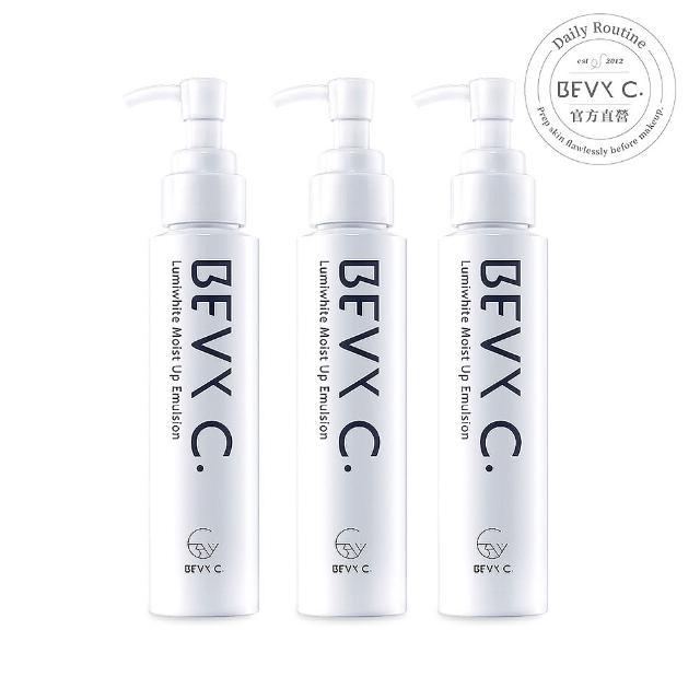 【BEVY C.】妝前保濕修護乳3件組