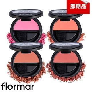 【法國 Flormar】快感潮紅迷幻腮紅(4色)