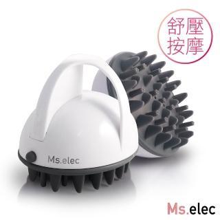 【Ms.elec米嬉樂】頭皮護理按摩器SH-002(電池式/頭皮按摩器/震動按摩)