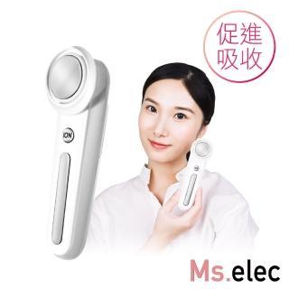 【Ms.elec米嬉樂】40℃離子美容儀WI-001(溫感美容/導出導入/美顏儀/導入儀)