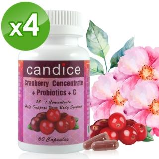 【Candice】康迪斯天然蔓越莓+益生菌膠囊(60顆*4瓶)