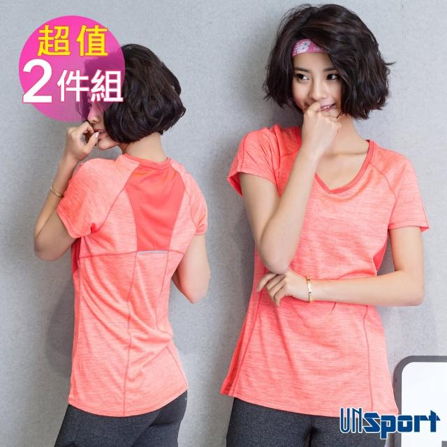 【Un-Sport高機能】路跑輕量V領速排網眼上衣-超值二件組(反光條/加強汗區排汗)