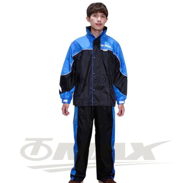 【JUMP】新TV2套裝雨衣-黑藍