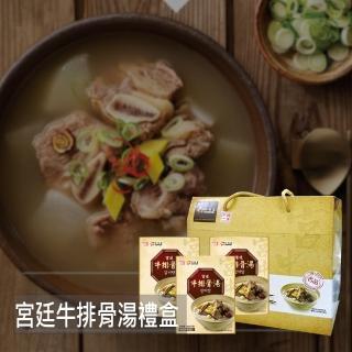 【韓味不二】ourhome 牛排骨湯(1kg*2)