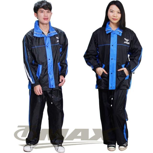 【JUMP】第二代雅仕套裝雨衣+通用鞋套-黑藍