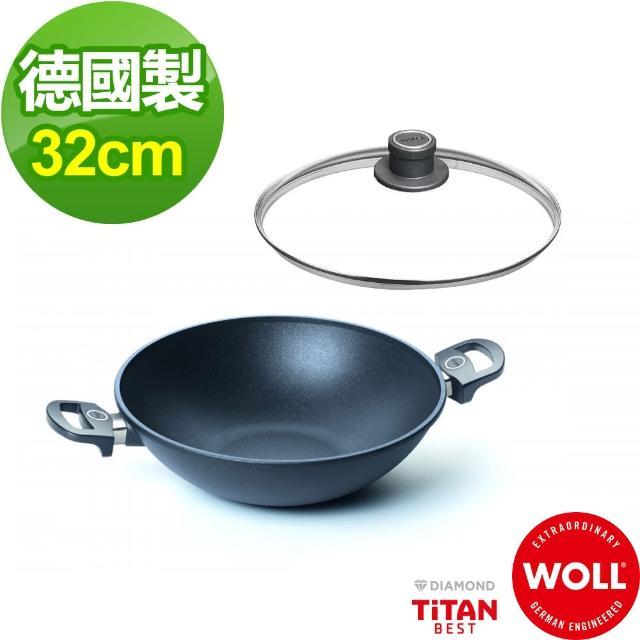 【德國 WOLL】Titan Best鈦鑽石系列32cm 中華鍋(含蓋)