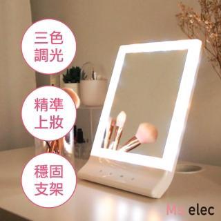 【Ms.elec米嬉樂】三色智能觸控化妝鏡LM-003(冷光/暖光/掛鏡/大鏡面/可調亮度)