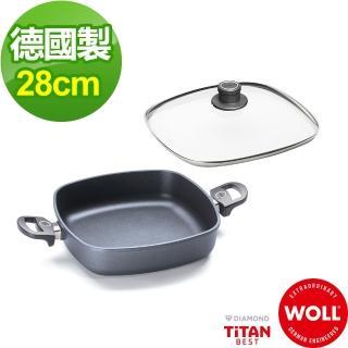 【德國 WOLL】Titan Best鈦鑽石不沾系列28cm 方型平底鍋(含蓋)