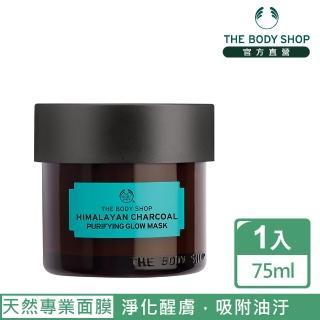 【The Body Shop】喜瑪拉雅竹炭更新淨化面膜(75ML)