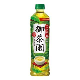 【御茶園】台灣四季春-無糖 550ml(24入/1箱)