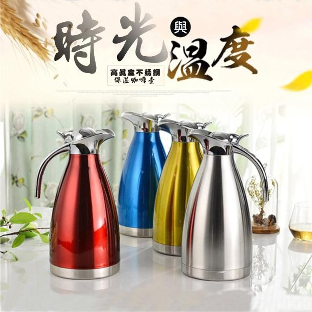 【龍芝族】KT0015-歐式304不鏽鋼咖啡.開水保溫瓶1.5L(不鏽鋼咖啡.開水保溫瓶1.5L)