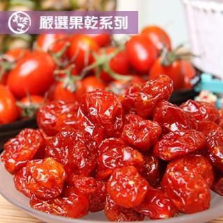 【美佐子MISAKO】果乾系列-聖女番茄乾(130g)