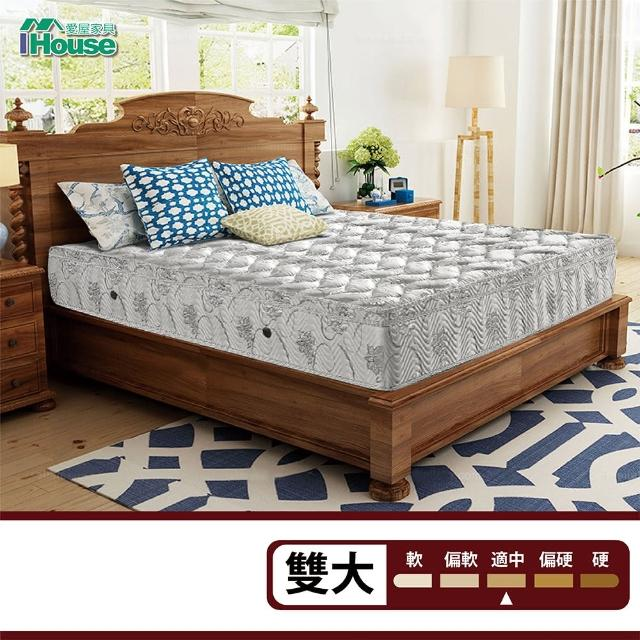 【IHouse】涼感水冷膠竹炭纖維硬式獨立筒床墊(雙大6x6.2尺 / 高28cm)