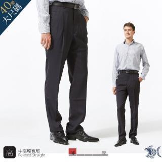 【NST Jeans】夏季西裝褲 炭黑素面 男羊毛打摺西裝褲-中高腰寬版(001-7253)