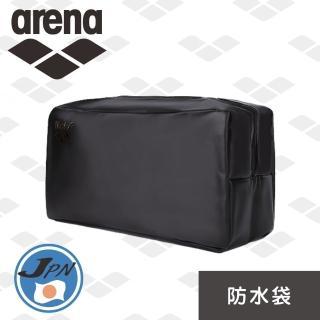 【arena  日本製】日本製 防水包 游泳包 男女專業收納袋 便攜游泳包 實用收納袋 防水游泳用品(ARN7432)