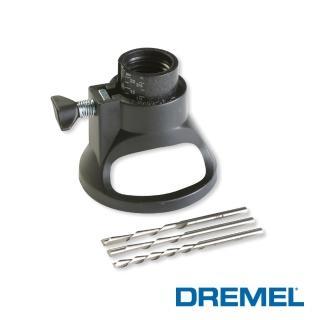 【Dremel】精美平口切削輔助器(565)